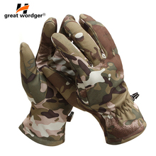 Winter Sports Waterproof Tactical Gloves Climbing Gloves Men's Full Gloves For Motorcycle Hiking Cycling Sking Gloves Mittens simpleyourstyle default e packet 10 15 business days from china to usaoutdoor sports gloves tactical mittens men women winter keep warm bicycle cycling hiking gloves full finger military motorcycle skiing gloves