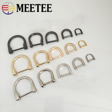 Meetee 4pcs ID13/15/18/20/25mm Metal O D Ring Screws Buckle Handbag Connection Bag Hardware Clasp Hook Accessories G7-1 H6-3