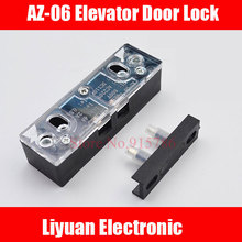 5 قطع AZ 06 المصعد قفل الباب/باب الاتصال/161 باب الاتصال