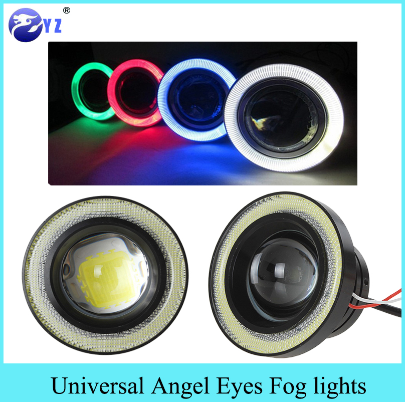 Fog Angel Eyes R500