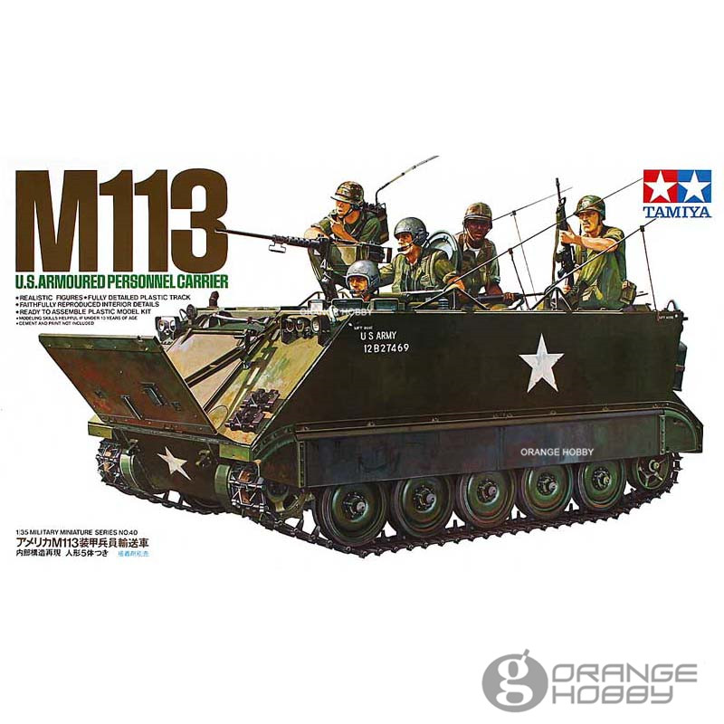 OHS Tamiya 35040 1 35 M113 U S Armoured Personnel Carrier Military Assembly AFV Model Building
