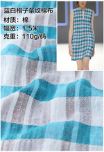 Customized 150cm blue tartan lattic plaid cotton Chiffon satin silk gauze Cloth Fabric Shirt coat skirt scarf blouse Headdress