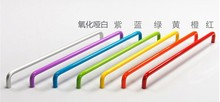 Long style 480mm Children room Colorful knob zinc alloy colorful handle Avirulent pull for cupboard/drawer/closet/shoes cabinet