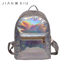 2017 New Women Hologram Backpack Laser Backpacks Daypacks Girls School Bag Female PU Leather Holographic Bags Pockets