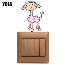 YOJA Colour Lamb Element Wall Sticker Switch Decals Kids Room Bedroom Home Decor PVC Coloured 8SS0993(China)