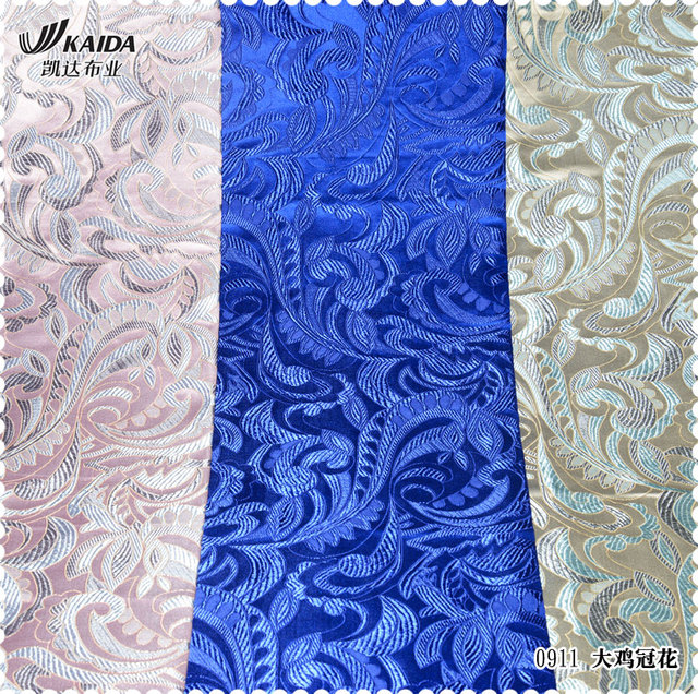 Silk Brocade Jacquard Custom Silk Cheongsam Beautiful Quilt ... : beautiful quilt fabrics - Adamdwight.com