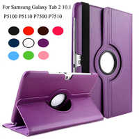 P5100 tablet case 360 Degree Rotating Stand for Samsung Galaxy Tab 2 10.1 P5100 P5110 P7500 P7510 Protective Cover