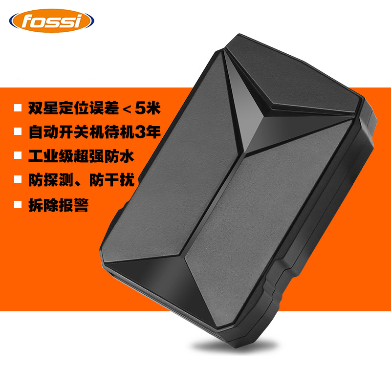 Free Installation Of Strong Magnetic gps mini Locator Anti-theft car gps navigation gps vehicle tracking navigator gps muhammad haris afzal use of earth s magnetic field for pedestrian navigation