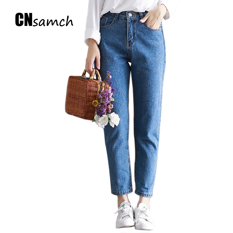 2017 Autumn Summer   Jeans   Boyfriends Trousers Denim Pants School Style Show Thin Waist   Jeans   Loose Haren   Jeans   for Women Girl