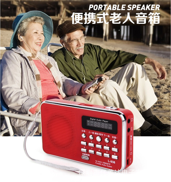 Universal Home Stereo Speaker Mini Portable Radio TF/SD Card Speaker FM Radio Digital Speaker Multimedia Loudspeaker+8G SD Card