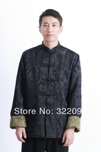 Shanghai Story  new Black/Green Color Long Sleeve Tang suit Chinese Traditional clothing Two-sides wear mandarin collar shirt