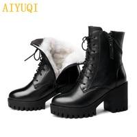 AIYUQI Women bare boots 2019 new genuine leather women boots natural wool warm women winter naked boots winter women shoe