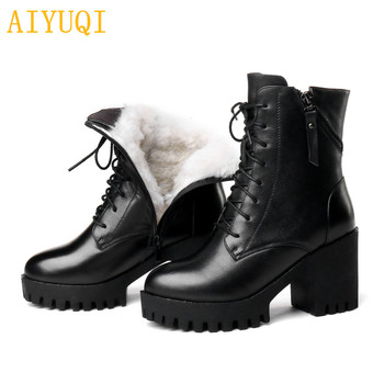 AIYUQI damskie buty 2020 nowe oryginalne skórzane buty damskie naturalne wełniane ciepłe damskie zimowe nagie buty zimowe damskie buty tanie i dobre opinie Prawdziwej skóry Skóra bydlęca ANKLE zipper Stałe women boots 27191S Dla dorosłych Plac heel Jazda Jeździectwo Z wełny