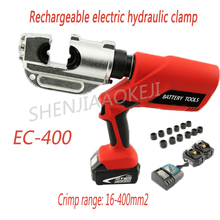 EC-400 зарядки электрогидравлический обжимной инструмент провода/медь/алюминий обжимные плоскогубцы 120KN 18 в литий-ионный аккумулятор 1 шт