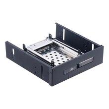 Дюйма single bay SATA алюминиевый оптический привод Внутренний hdd mobile rack