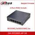 Dahua POE переключатели DH-PFS3005-4P-58 4 порта Ethernet выключатель питания 250 м Мощность расстояние передачи для безопасности CCTV IP системы