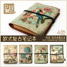 Notebook creative gift imitation leather manufacturers wholesale vintage PU binder Notepad custom spot promotion travel