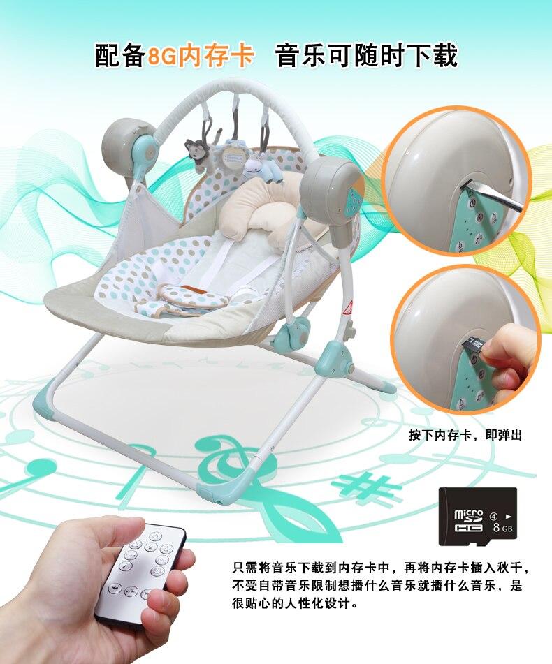 Marque berceau électrique bébé balancelle musique chaise à bascule berceau automatique bébé panier de couchage cadre doré - 4