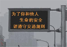 P16 Traffic guiding display double color 1R1G waterproof 4scan 3096dot sqm