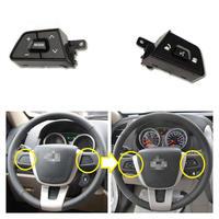 Geely Emgrand X7 EmgrarandX7 EX7 SUV Multi Function Remote Car Steering Wheel Buttons CD Audio Volume