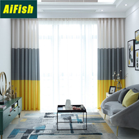 White Yellow Grey Stitching Blackout Window Curtains for Children Bedroom Living Room Customized Shading Curtain Drapery M0553