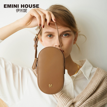 EMINI HOUSE Oval Phone Bag Crossbody Bags For Women Luxury Handbags Women Bags Designer Split Leather Mini Bag Shoulder Bags