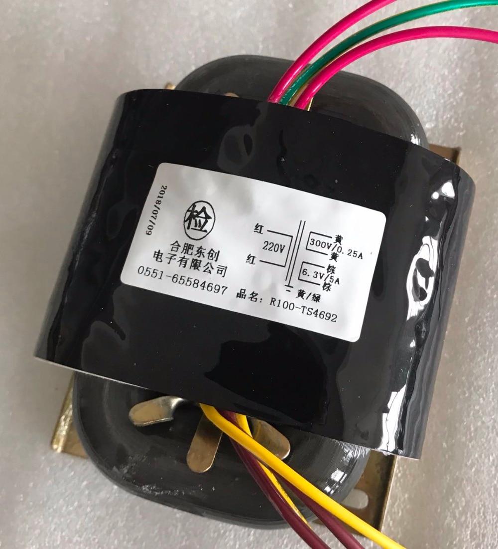 300V 0.25A 6.3V 5A R Core Transformer 120VA R100 custom transformer 220V copper shield Power amplifier цены онлайн