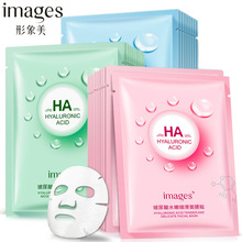 images Hyaluronic Acid Deep Acid Mask Moisturizing Mask Anti Aging Face Water Tender Smooth Oil Control Skin Care Face Mask 1kg hyaluronic acid moisturizing mask 1000g whitening lock water repair disposable sleeping cosmetics beauty salon products oem