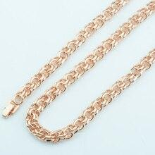 Цепочка мужская под розовое золото, 1 шт., 8 мм, 60 см, 24 дюйма