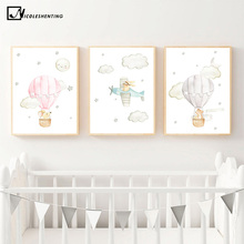 Животные воздушный шар самолет автомобиль ребенок плакат для детской холст печать настенная художественная живопись скандинавские детские украшения Картина Декор детской комнаты