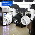Free shipping 15W 20W 30W solas rian 220V track valo LED COB for shop lighting