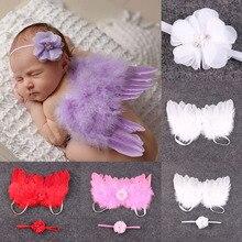 Костюм ангела или феи с крыльями из перьев для новорожденных малышей и детей постарше реквизит для детских фотографий подарок ко Дню детей
