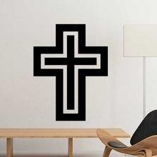 Autocollant mural en Pvc, symbole de la croix chrétienne, datter, décoration de mariage, papier peint, décor de chambres d'enfants