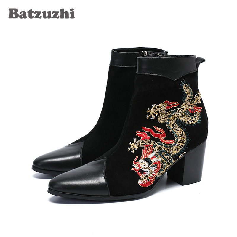 Batzuzhi 7.8CM High Heel Men Boots Short Ankle Dress Boots Black Suede Embroidery With Totem Zip Gentleman Boots Men Botas Homb