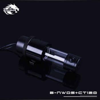 Bykski B-NWD5 CT Integrated Reservoir Water Cooling Pump 1100/1500L 3.8M Black