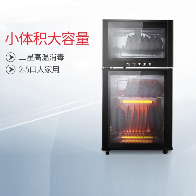 Ztp80a 25B вертикальный дезинфекционный шкаф бытовой мини дезинфектор небольшой