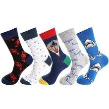 socks meia men cotton winter hip hop skateboard coolmax funny cool streetwear funky personalized shark animal