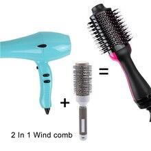2 en 1 secador de pelo multifuncional volumizador giratorio cepillo caliente rizador rodillo rotativo estilizador peine