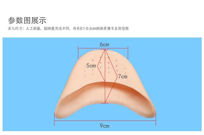 antepé palmilhas toe capa proteção toe grande almofadas