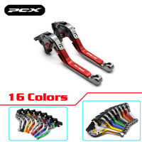 CNC For Honda PCX 125/150 all years Motorcycle Accessories Foldable Extending Brake Clutch Levers