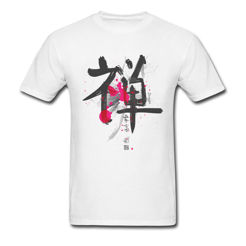 2018 Latest Design Chinese Character   T     Shirt   For Men Hieroglyph Zen Dhyana Quote   T  -  Shirt   Awesome Pure Cotton Swag Clothes Tops