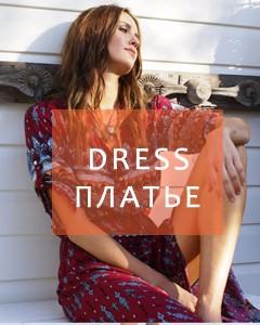 fashion-women-dress-aelegantmis_02