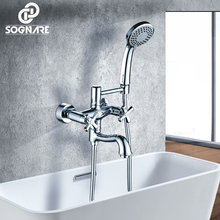 SOGNARE Classic Bathroom Mixer Chrome Polished Bath Faucet Wall Mounted Cold and Hot Brass Body Bathroom Shower Faucet Set D6105