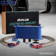 GPLUS Масляный Радиатор Комплект Для BMW E36/E46 M3 135/E90 335/640/740X1/Z4 Turbo AN10 цвет серебристый