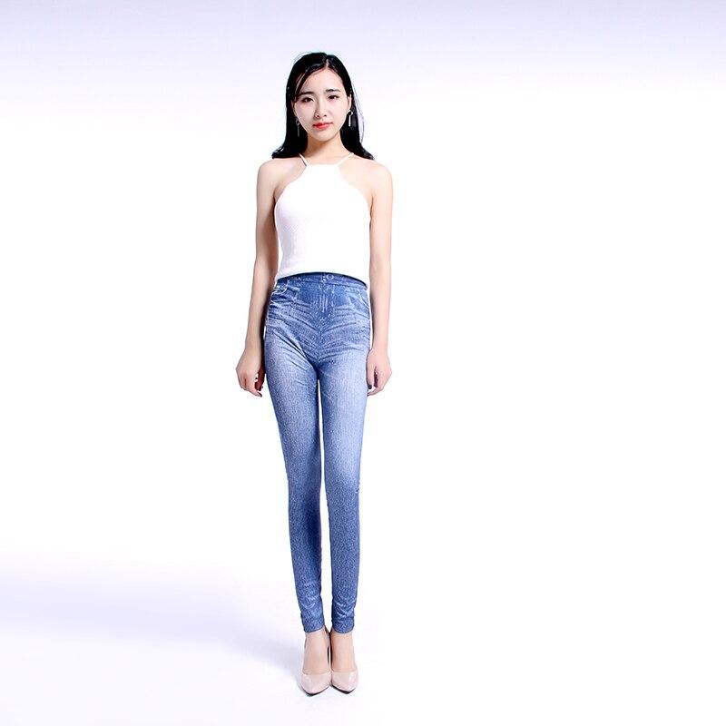 NEW Women Stretch Denim Jean Look Skinny Leggings Slim Jeggings Pants Academies American Apparel Faux Denim Pencil Pants