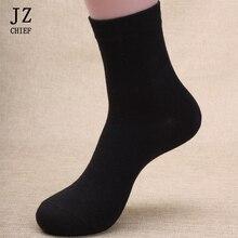 JZ CHIEF 5 Pairs Set 100 Cotton Socks For Men Black Breatchable Deodorize Crew Socks Long