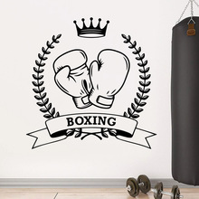 Funny boxing club Self Adhesive Vinyl Waterproof Wall Art Decal For Kids Room Living Home Decor Decals