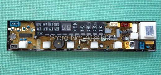 Free shipping 100% tested for Fuguists washing machine xqb62-8862 computer board original motherboard ncxq-qs09fb on sale free shipping 100%tested for mitsubishi washing machine board ncxq qs07 2j n qs07 2 control board on sale