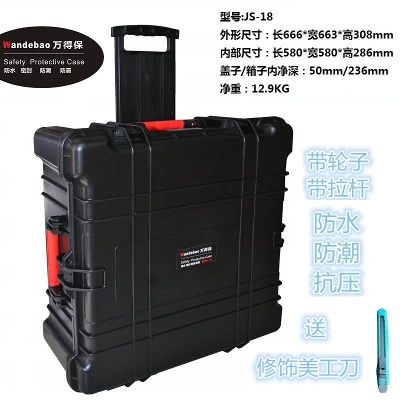 Tool Case Toolbox Trolley Impact Resistant Sealed Waterproof Safety ABS Case 580-580-268MM Spare Parts Kit Camera Case With Foam