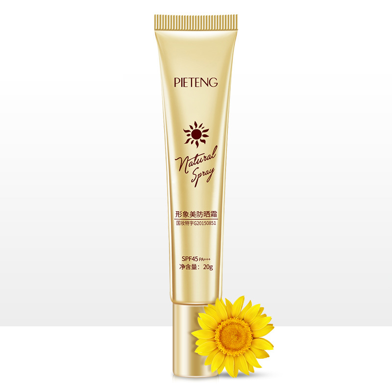 Beauty Skin Care 20g Facial Sunscreen Cream Spf 45+ Oil Free Radical Scavenger Anti Oxidant Control Skin Care Products